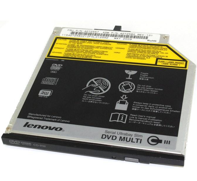DVD Brenner